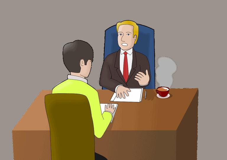 פגישה
